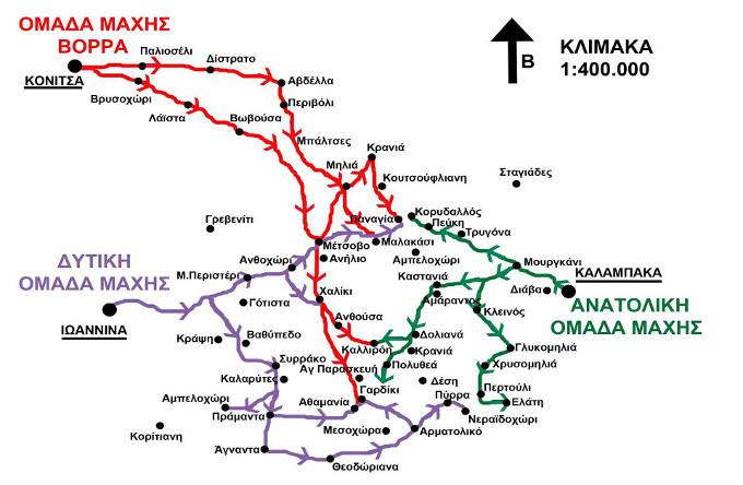 H πορεία των γερμανικών μονάδων με βάση το επιτελικό σχέδιο του «Πάνθηρα»