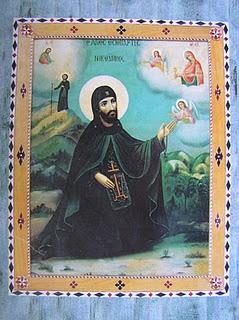 Ο άγιος Νικόδημος του Ελβασάν