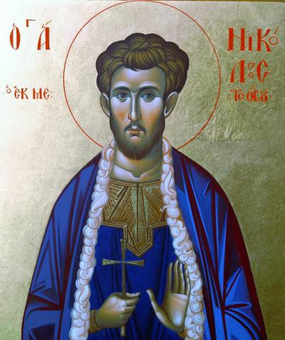 Ο Άγιος Νικόλαος εκ Μετσόβου