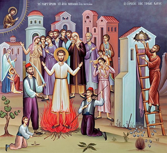Το μαρτύριο του Αγίου Νικολάου του εκ Μετσόβου
