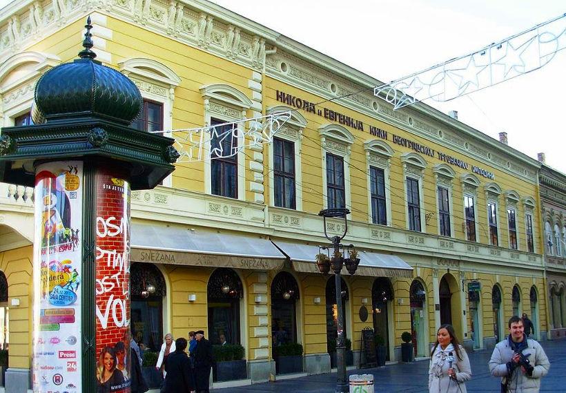 Κληροδότημα Νικολάου & Ευγενίας Κίκη  στο Βελιγράδι